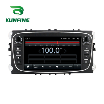 Quad Core Android 8.1 Car DVD GPS Navigation Player Deckless Car Stereo for Ford Focus Mondeo S-max 2007-2010 Headunit Radio image