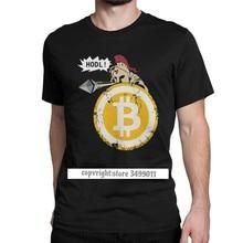 Bitcoin HODL twoje Cryptos kryptowaluta śmieszne koszulki z krótkim rękawem mężczyźni odzież Fitness koszulka najwyższej jakości bawełna T-Shirt uwalnia statek