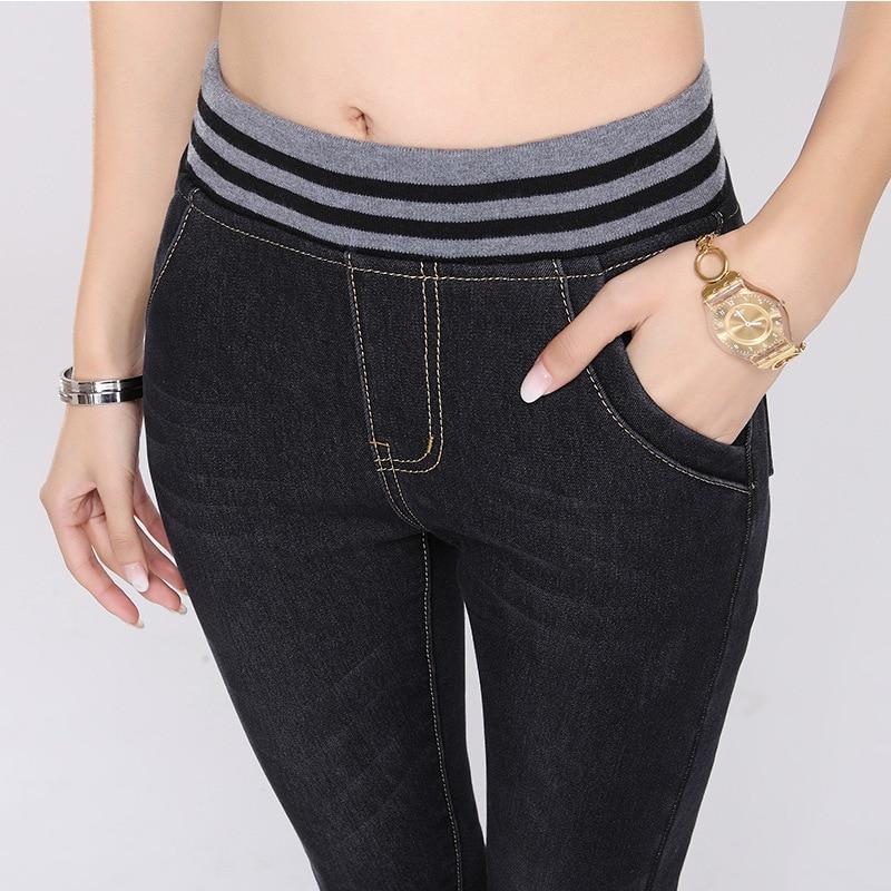 Autumn Winter Stretch Denim Fleece Lined Elastic Waist Slim Pencil Pants Jeans For Women