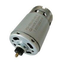 Wiertarka elektryczna DC biegów silnik 13 zęby RS 550VC 8518 dla BOSCH GSR10.8V LI 2 (3601H68100) śruby elektryczne konserwacji części zamienne