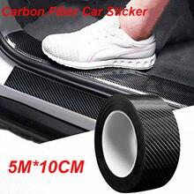Pegatina de fibra de carbono 3D para coche, Tira protectora de pasta, umbral de puerta automática, cinta de protección antiarañazos para espejo lateral, impermeable, 5M
