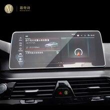สำหรับBMW G30 G31 Series5 2021รถนำทางGPSฟิล์มLCDหน้าจอกระจกนิรภัยป้องกันฟิล์มAnti Scratchอุปกรณ์เสริม12.5นิ้ว