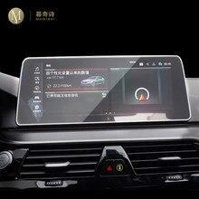 Для BMW G30 G31 Series5 2021 автомобиля GPS навигации пленка ЖК-дисплей экран защитная пленка из закаленного стекла с защитой от царапин для 12,5 дюймов