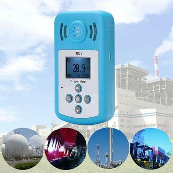 Цифровой измеритель кислорода портативный кислородный (O2) детектор концентрации с ЖК-дисплеем звуковой светильник