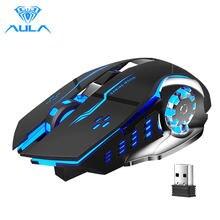 AULA SC100 souris de jeu silencieuse sans fil Rechargeable 2400 DPI 7 boutons ergonomique optique USB souris muette pour ordinateur portable de bureau