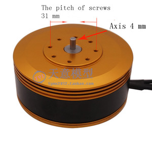 Image 3 - TYI 8015 KV150 Brushless Motor Special for Large Load Mulit axis Agricultural Protection Drone