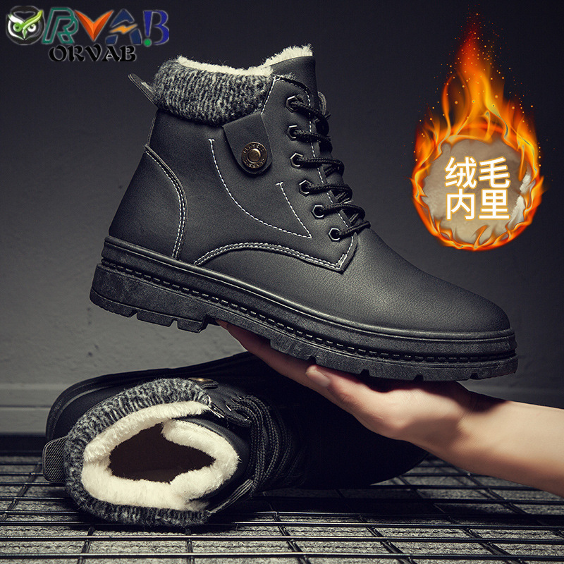 Winter Shoes Men Fashion Leather Boots Outdoor Resist The Cold Keep Warm Snow Boots Men Round Toe Martin Boots Men Cotton Shoes