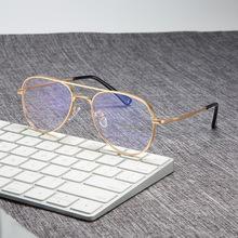 Niebieskie światło okulary blokujące mężczyźni kobiety okulary komputerowe okulary do gier okulary Vintage rama optyczne okulary pilotażowe okulary tanie tanio Unisex Stop Stałe Blue Light Glasses