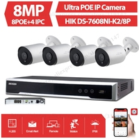 NEW 8CH CCTV System kit Ultra 8MP Outdoor Security POE Camera with Hikvision 8 POE NVR DS 7608NI K2/8P Video Surveillance Kit