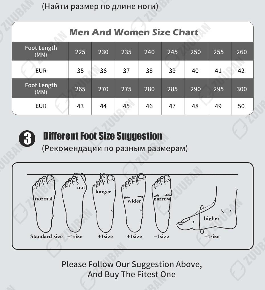 Size Info_02