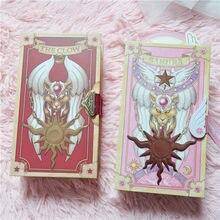 Карточка для косплея Sakura Clow, карточка для косплея, эксклюзивная версия аниме, реквизит, Праздничный Рождественский подарок, 1 комплект