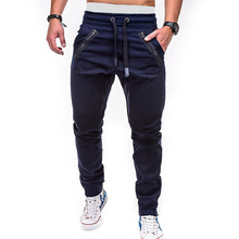 The new fall line of men's sweatpants cargo pants casual cotton jogging pants men's sweatpants