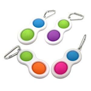 Новейшая модель; Монтессори фиджет-антистресс игрушки простой улыбающегося игрушка Давление снятие плата контроллера развивающие игрушки...