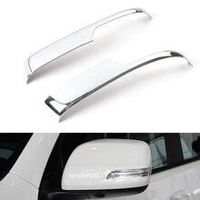 Chrome Door Mirror Strip Trim For Toyota Land Cruiser 200 2012 2013 2014 2015 2016 2017 2018 Decoration
