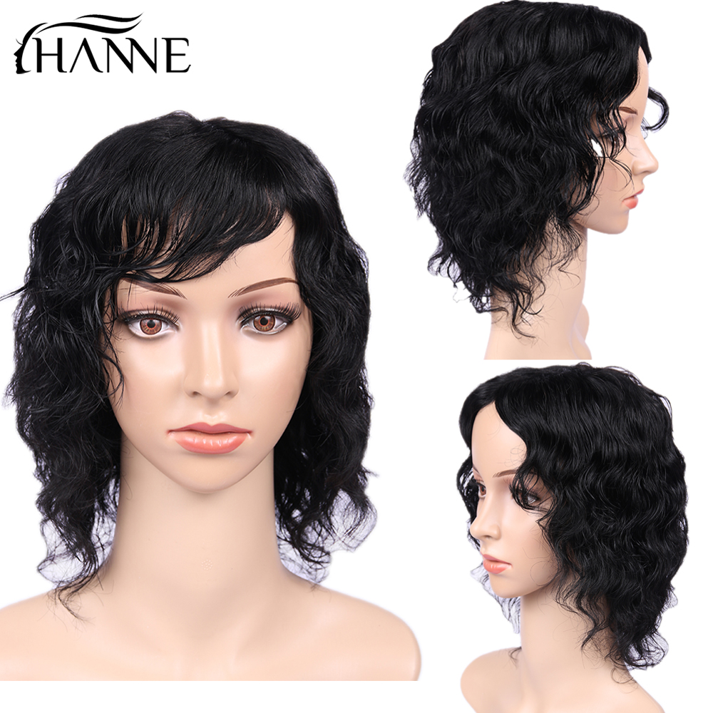 HANNE Hair Brazilian Human Hair Wigs Natural Wave Remy Wig Free Part Short Hair Wig For Black/White Women Free Ship 1B#/4# Color