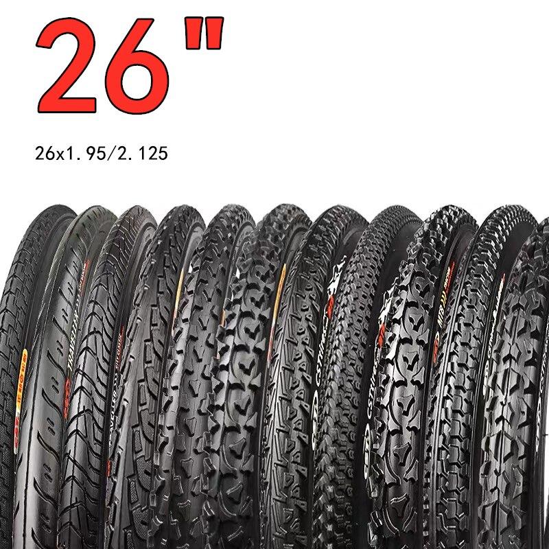 26 дюймов все серии велосипедные шины Mtb 26x1.95/2.125 горный велосипед шины велосипедные шины 26