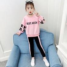 Комплект детской одежды осень 2020 комплект для девочек Топ