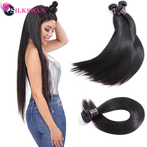 Silkswan Hair Bundles Brazilian Human Hair Extensions Natural Black Hair Weaves Remy Hair 2/3/4 pcs Double Weft(China)
