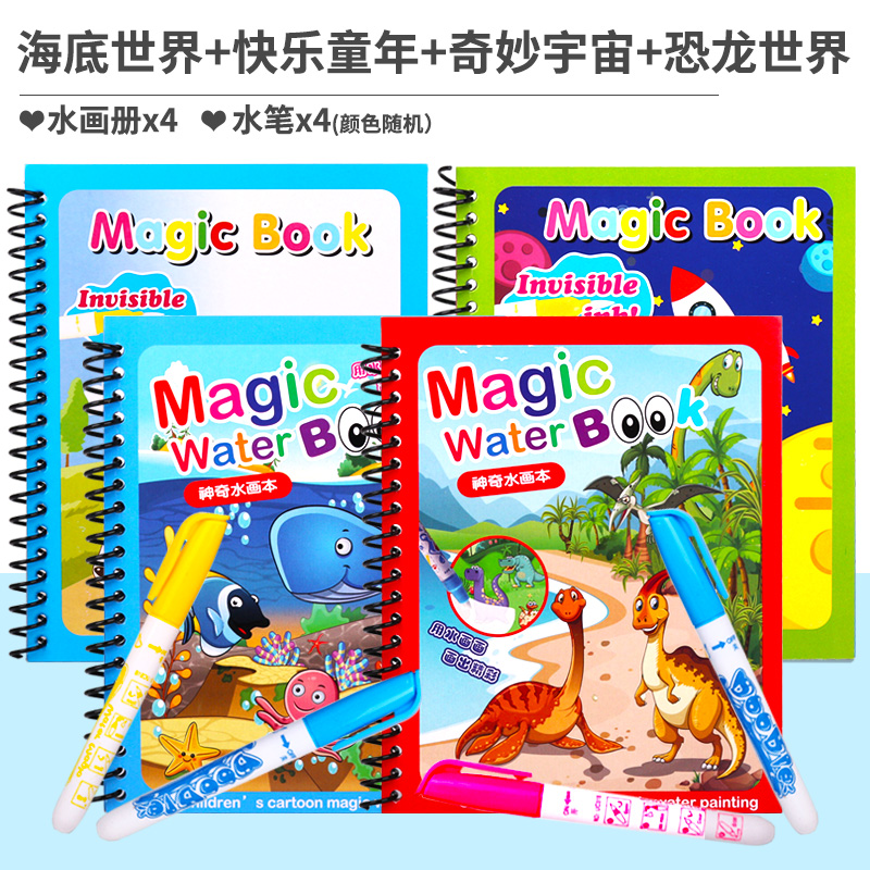 Montessori Reusable Toys Coloring Book Magic Water guess who game Book Sensory Early Toys For Kids Birthday Gift Toddler Toys