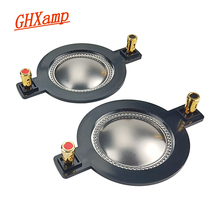 GHXAMP bobina de voz de 51,3 MM, claxon de película de titanio, diafragma de Tweeter, anillo controlador, altavoz de agudos Accesorios de reparación, bricolaje, 2 uds.