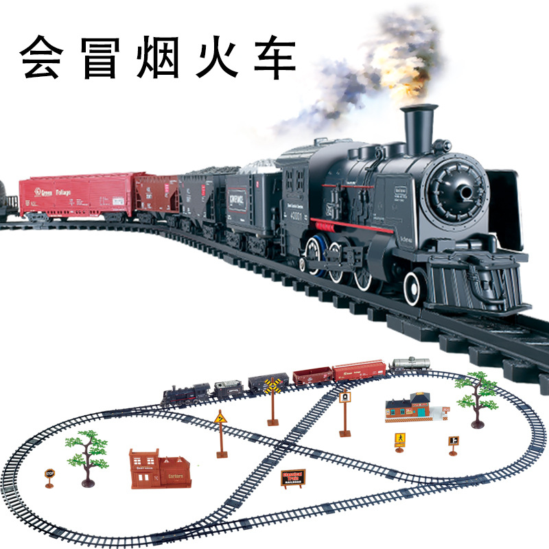1:87 High Simulation Classic Electric Trains Vihcle Railway Motorized Trian Track Set Model Toy Kids Toys For Children