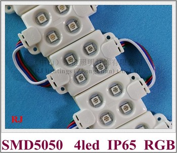 super quality high bright injection LED module waterproof RGB SMD 5050 LED advertising light SMD5050 RGB 4 led DC12V 0.96W IP66
