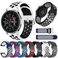 Силиконовые 22 мм браслеты для Samsung Galaxy Watch 46 мм Gear S3 Classic/Frontier Galaxy Watch 3 45 мм браслет для Huawei GT