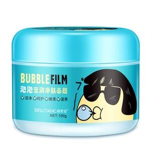 High QualityFacial Bubble Foam