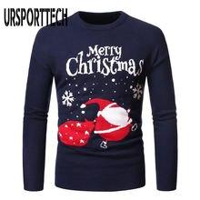 Merry christmas свитер для мужчин пуловеры с круглым вырезом