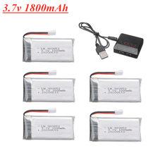 3.7v 1800mAh Lipo Battery Charger Set para SYMA KY601S X5 X5S X5C X5SC X5SH X5SW M18 H5P H11D H11C Zangão RC Peças De Reposição