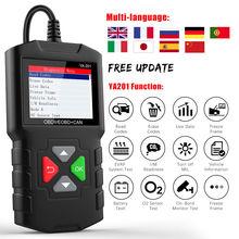 YA-201-escáner automotriz OBD2, lector de código de motor Obd 2 Odb2, multilingüe, herramienta de diagnóstico de coche, actualización gratuita