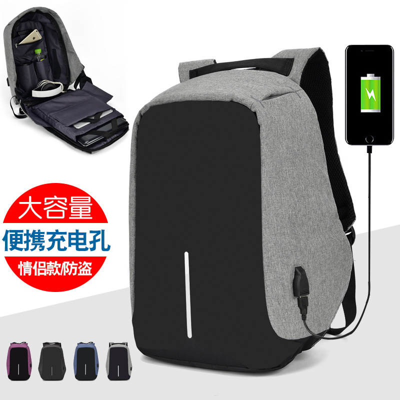 New Style Business Computer Bag Multi-functional Anti-Theft School Bag Korean-style Casual Students Computer Bag Backpack
