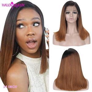 Perruque Lace Frontal Wig naturelle lisse Remy-HALOQUEEN | Couleur brun 2 #, 13*4, densité 130% 150%, nœuds décolorés
