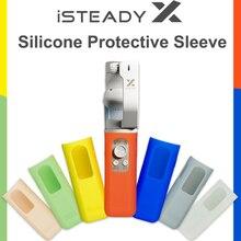 Hohem ISteadyซิลิโคนแขนป้องกันที่มีสีสันสำหรับHohem ISteady X 3แกนGimbal Handheld Stabilizerอุปกรณ์เสริม
