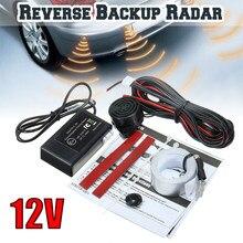 Elektromagnetyczny czujnik parkowania samochodu bez dziur \ łatwa instalacja czujnik parkowania osłonka na zderzak zapasowy System parkowania cofania Dropship