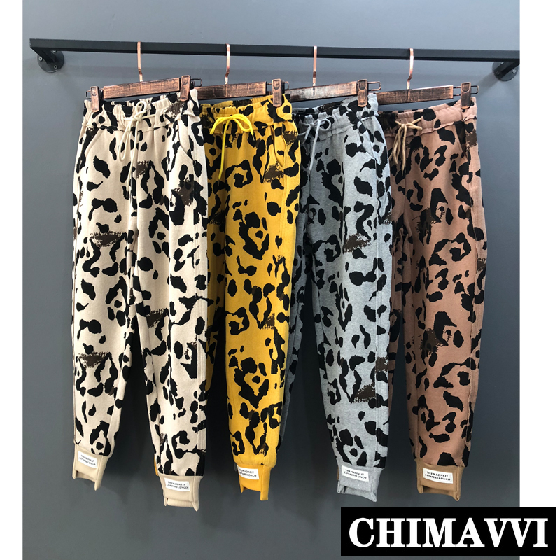 Streetwear 2020 Spring New Harem Pants Female Loose Vintage Leopard Sports Pants Students Leisure Knitted Sweatpants
