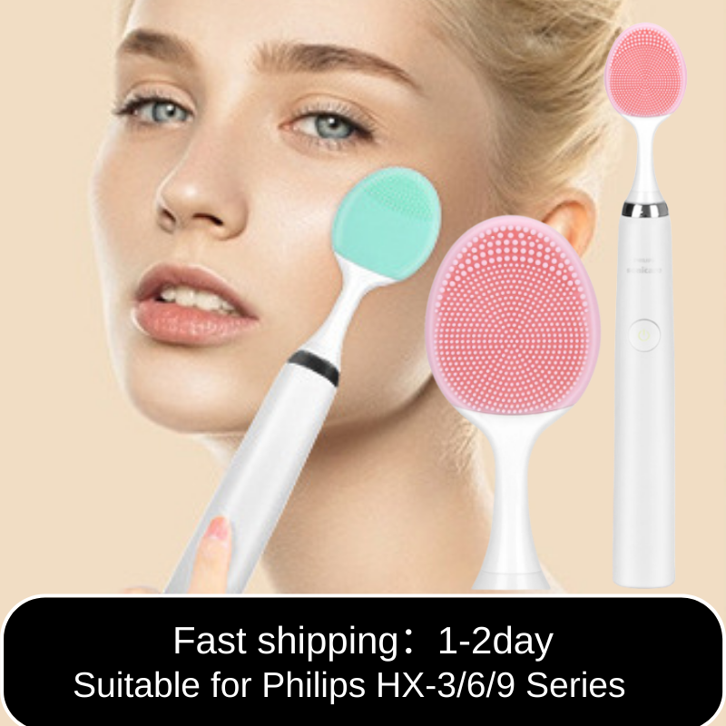 HX-3/6/9 Series Electric Toothbrush To Replace The Cleansing Silicone Facial Brush Cleansing Head