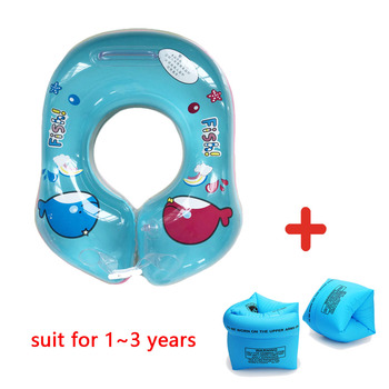 Baby Swimming Ring Inflatable Kids Float Swim Pool Accessories Buoy Double Raft Infant Swim Trainer Safety Circle Floating - GR0022Blue