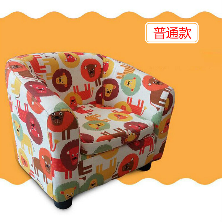 Super Sale Fe9bb Child Seat Sofa Baby Boy Girl Cute