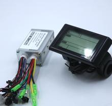 Greentime 36 в 48 в 250 Вт бесщеточный контроллер двигателя постоянного тока контроллер электровелосипеда + ЖК-дисплей SW900 один комплект