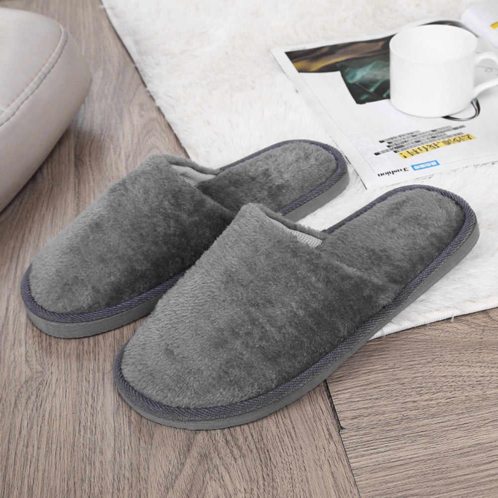 รองเท้าผู้ชายฤดูหนาวอุ่นบ้านรองเท้าแตะผู้ชายแฟชั่นชายคู่รองเท้าแตะในร่มคู่รองเท้าแตะในร่ม # YY