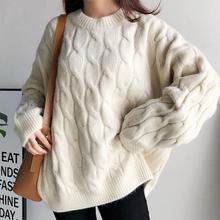 Весна/осень женская одежда компьютерная трикотажная Женская свитера с длинным рукавом с круглым вырезом свободные пуловеры свитера для беременных