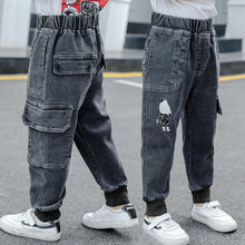 Kids Casual Black Jeans Cargo Pants For Boys High Quality Boys Cargo Pocket Jeans Children Clothing Manufacturers China Hot Sale cheap OBOVATUS Fits true to size take your normal size DH71-2-33 Elastic Waist Cartoon Loose medium Children Spring Autumn Jeans