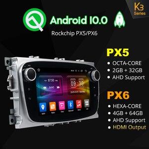 Image 3 - Ownice Android 10.0 araba DVD oynatıcı 2 Din radyo GPS Navi Ford Focus Mondeo Kuga C MAX S MAX Galaxy ses stereo kafa ünitesi