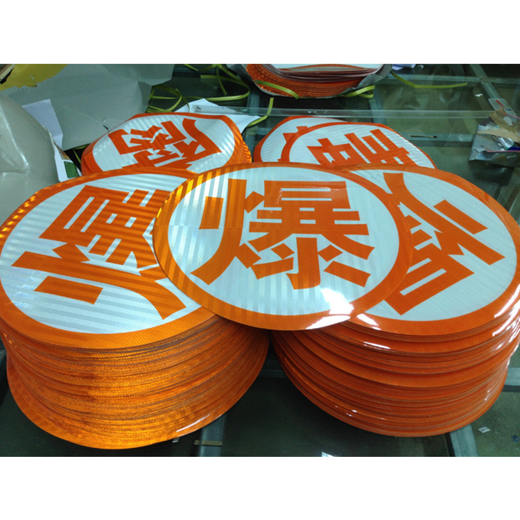 Dangerous Car Only Identifies Explosion Poison Thermal Rot Word Orange Fan Guang Zi Ultra-strength Class Orange Identity Manufac