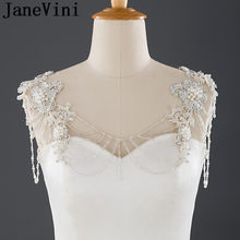 JaneVini Bridal Shoulder Necklace Rhinestone Crystal Pearl Lace Women Choker Necklaces Shoulder Chains Wedding Neck Accessories(China)