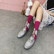 2019 New Ladies Personalized Vintage Printed Socks Animal Painted Cartoon Street Fashion Tube Fashionable Girl Socks fashion colorful cartoon animal printed square new composite linen blend pillow case