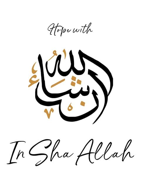 Tulisan Arab Insya Allah : tulisan, insya, allah, Islamic, Picture, Bismillah, Alhamdulillah, Insha, Allah, Arabic, Quotes, Calligraphy, Poster, Black&Gold, Print, Muslim, Painting|Painting, Calligraphy|, AliExpress