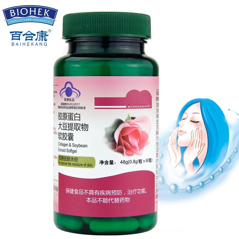 Cápsulas de colágeno suplementos anti envelhecimento cuidados com a pele branqueamento anti envelhecimento articulações de tecido