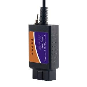 Image 3 - Nieuwe ELM327 V1.5 Usb PIC18F25K80 & CH340 Hs/Ms Kan Voor Ford Elm327 Voor Forscan OBD2 Scanner CH340 Diagnostic auto Tool Switch Obd 2